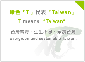 TforTaiwan