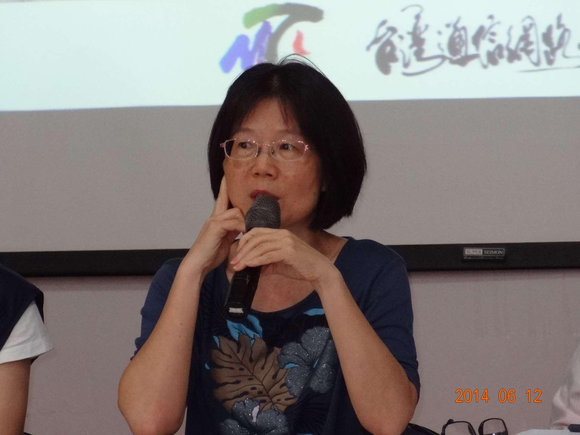 20140612 中華電信派遣工:「要請育嬰假先填離職申請」 | TNU-台灣通信網 ...