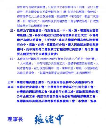 高雄市函1-1